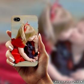 photofacefun_com_1454437868