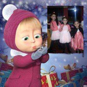 Marco de fotos navideño con masha
